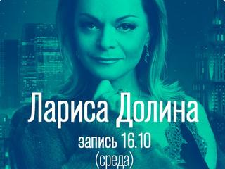 Вечерний ургант от 16 10 2013 221 выпуск