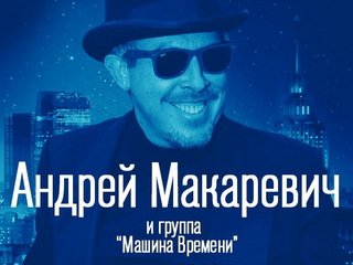 Вечерний ургант 28 02 2013 127 выпуск