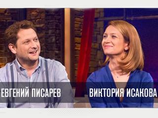 Фото кадр выпуска