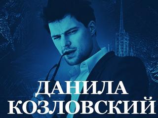 Вечерний ургант от 17 12 2014 406 выпуск